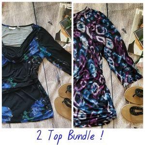 💜$10 SALE💜Bundle of 2 pretty Tops Sz L, Xl 